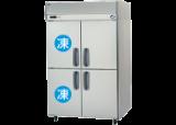 業務用冷蔵庫(冷凍室付き)W1200