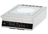 電磁調理器 3kw