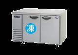 冷蔵コールドテーブル(冷凍室付き) W1200