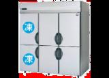 業務用冷蔵庫(冷凍室付き) W1800