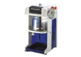 電動かき氷機(ブロックアイススライスラー)HF-700P1