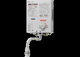 ガス瞬間湯沸器(LPG)
